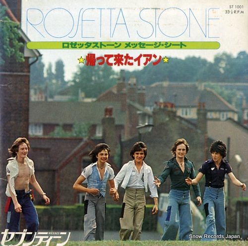 ROSETTA STONE message sheet kaettekita ian ST1001 - front cover