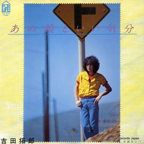 YOSHIDA, TAKURO anoko to ii kibun FLS-1073 - front cover
