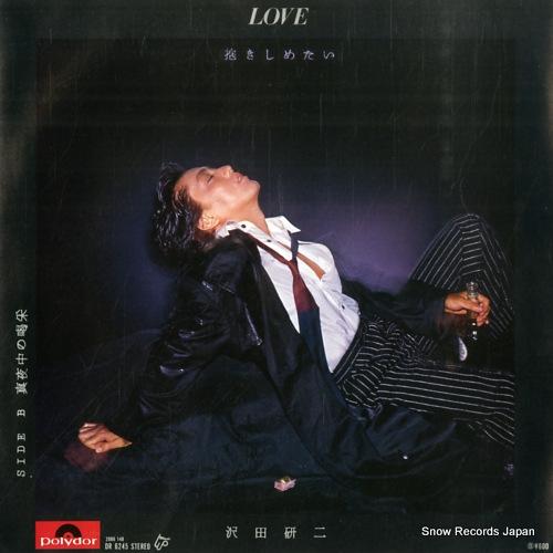 SAWADA, KENJI love(dakishimetai) DR6245 - front cover