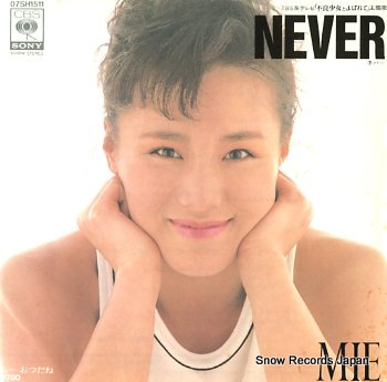 MIE never