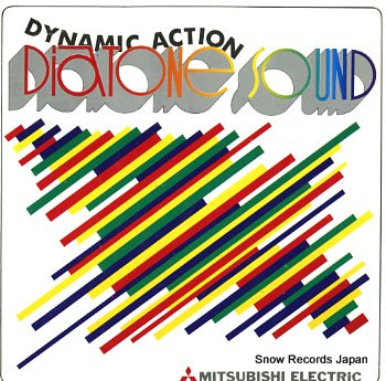 V/A dynamic action diatone sound