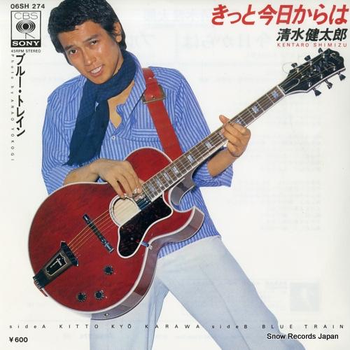 SHIMIZU, KENTARO kitto kyou karawa 06SH274 - front cover