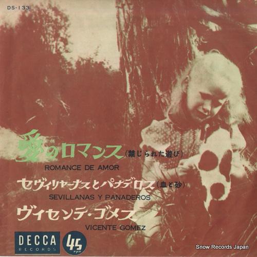 GOMEZ, VICENTE romance de amor DS-133 - front cover