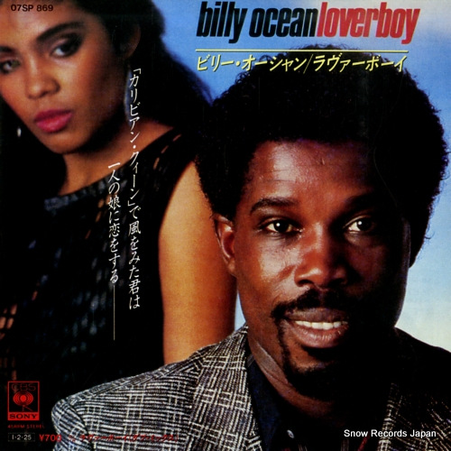 OCEAN, BILLY loverboy