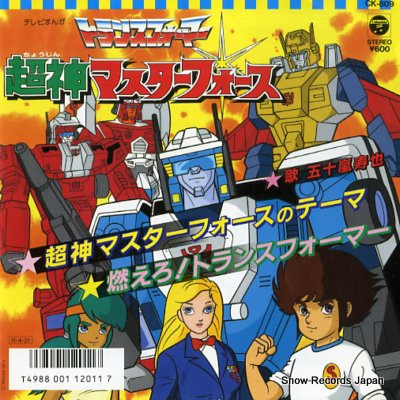 Hisakatsu Igarashi Puzzle