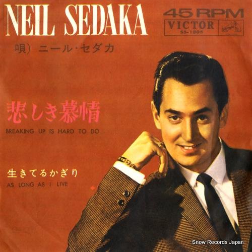 SEDAKA, NEIL breaking up is hard to do SS-1305 - front cover