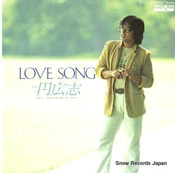 MADOKA, HIROSHI love song