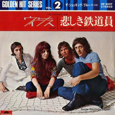 ザ・ショッキング・ブルー ヴィーナス Vinyl Records