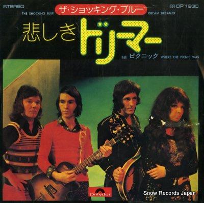 ザ・ショッキング・ブルー 悲しきドリーマー Vinyl Records