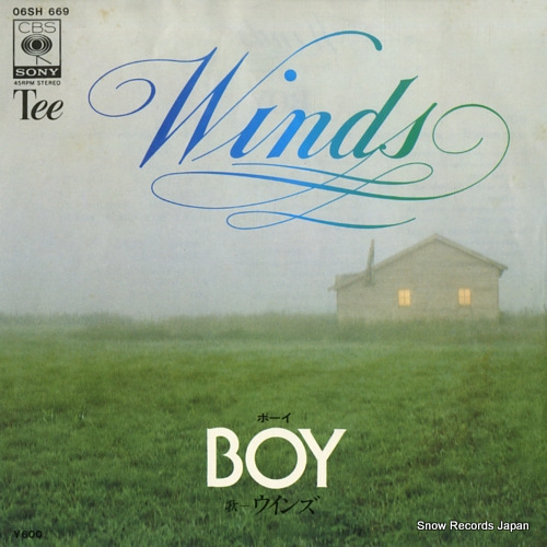 WINDS boy english version 06SH669 - front cover