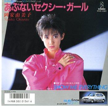 OKAYASU, YUMIKO abunai sexy girl