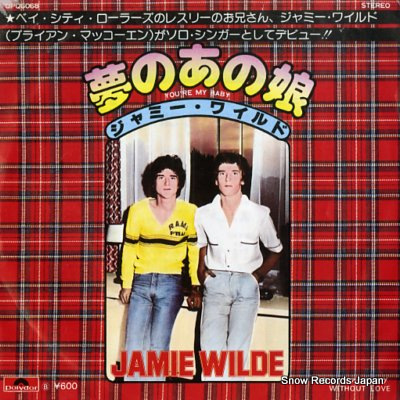 WILDE, JAMIE you're my baby DPQ6068 - front cover