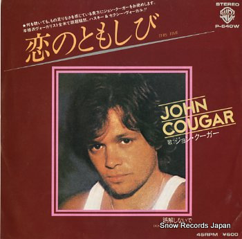COUGAR, JOHN this time