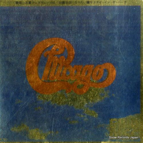 CHICAGO s/t
