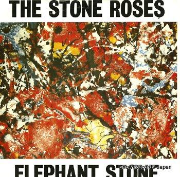 STONE ROSES, THE elephant stone