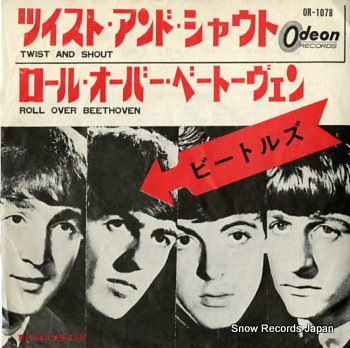 BEATLES, THE twist and shout