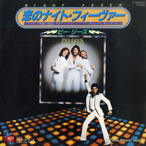 BEE GEES, THE night fever