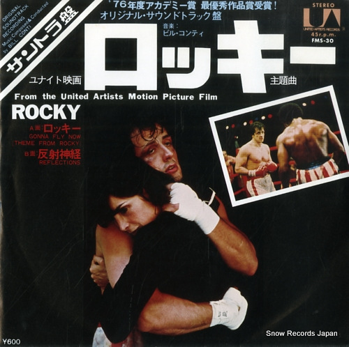 BILL, CONTI gonna fly now (theme from rocky)
