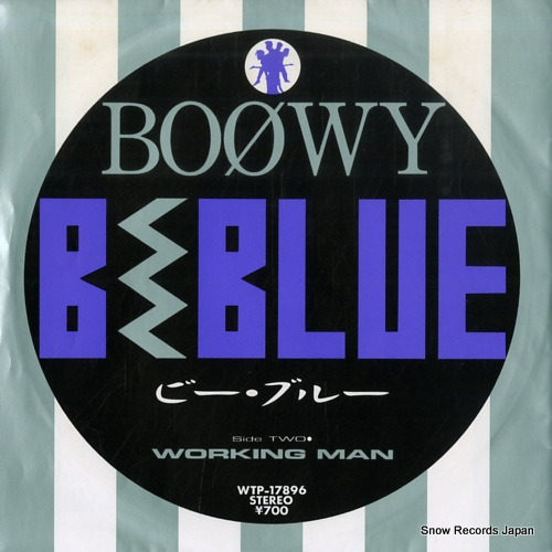 BOOWY be blue