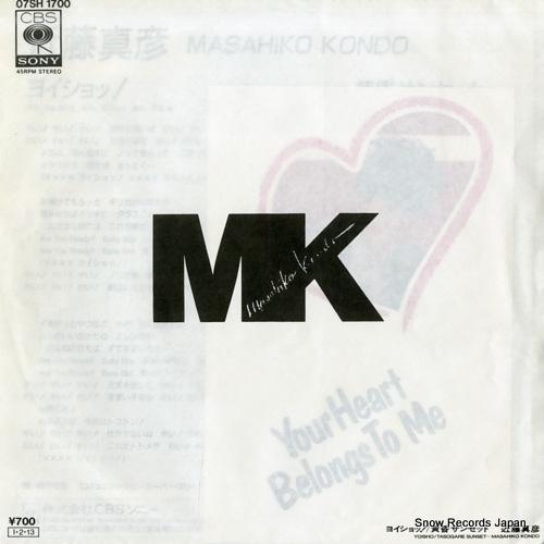 KONDOH, MASAHIKO yoisho