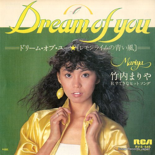TAKEUCHI, MARIYA dream of you