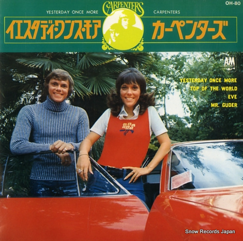 CARPENTERS, THE yesterday once more