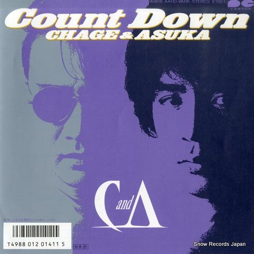 CHAGE & ASKA count down