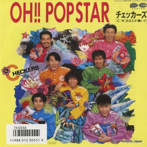 CHECKERS, THE oh popstar