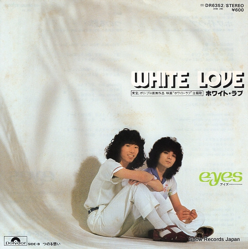 EYES white love DR6352 - front cover