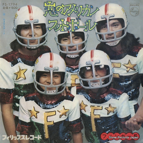 FINGER 5 koi no american football FS-1794 - front cover
