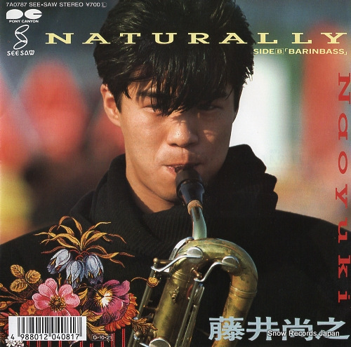 FUJII, NAOYUKI naturally 7A0787 - front cover