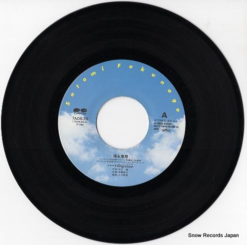 FUKUNAGA, SATOMI heart no ignition 7A0639 - disc