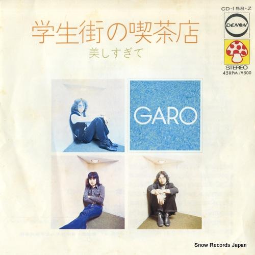 GARO gakuseigai no kissaten CD-158-Z - front cover