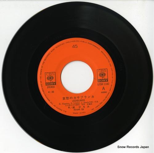 GO, HIROMI casablanca 07SH1182 - disc