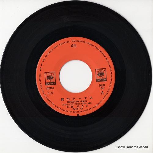 GO, HIROMI hadaka no venus SOLB44 - disc