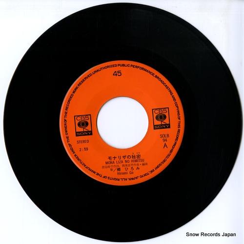 GO, HIROMI mona liza no himitsu SOLB94 - disc