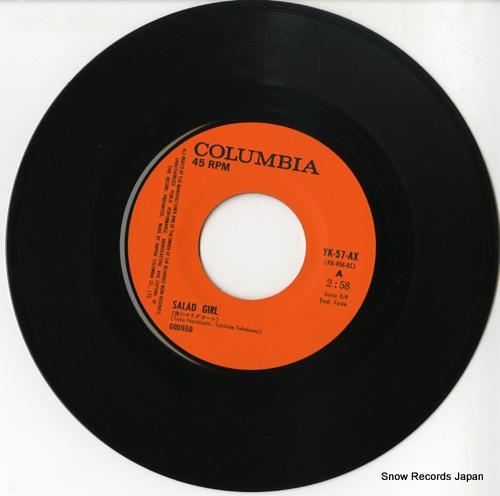 GODIEGO salad girl YK-57-AX - disc