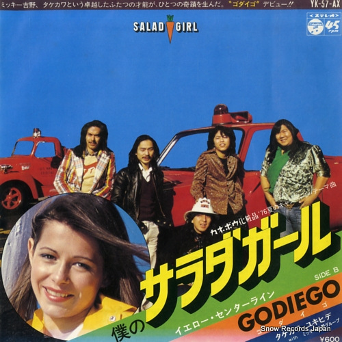 GODIEGO salad girl YK-57-AX - front cover