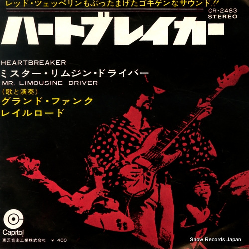 GRAND FUNK RAILROAD heartbreaker CR-2483 - front cover