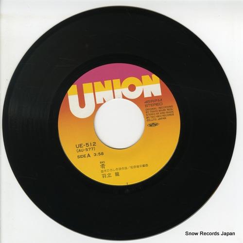 HADACHI, RYU sakana UE-512 - disc