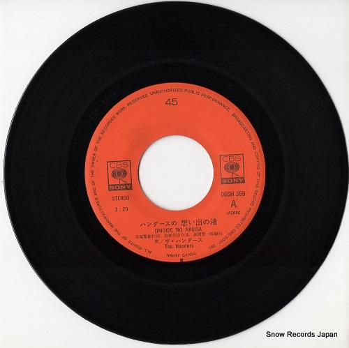 HANDERS, THE omoide no nagisa 06SH369 - disc