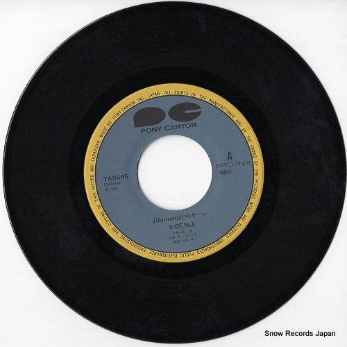HIKARU GENJI diamond hurricane 7A0865 - disc
