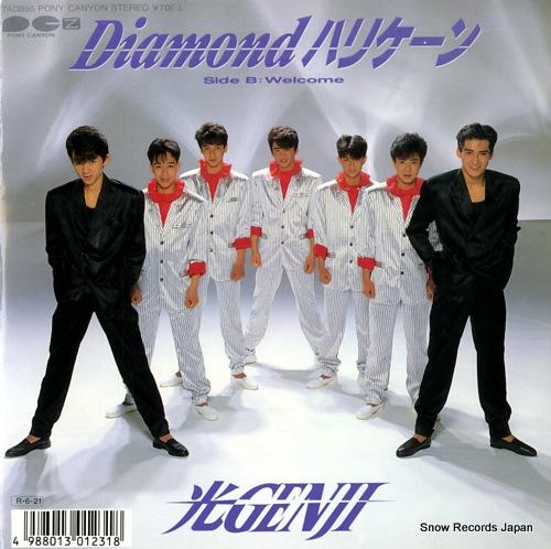 HIKARU GENJI diamond hurricane 7A0865 - front cover