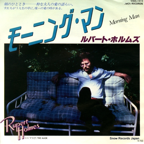 HOLMES, RUPERT morning man VIMX-1512 - front cover