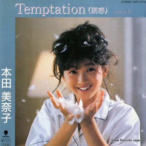 HONDA, MINAKO temptation WTP-17774 - front cover