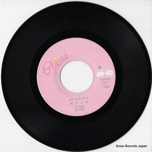 HORI, CHIEMI crazy love 7A0430 - disc