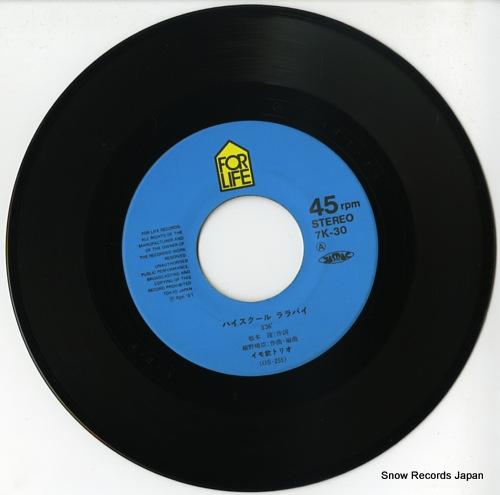 IMOKIN TRIO high school lullaby 7K-30 - disc