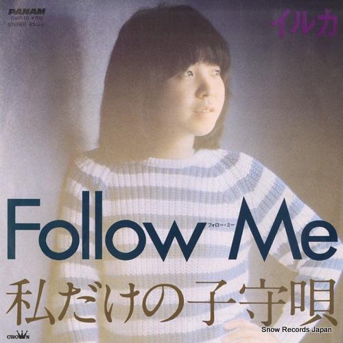 IRUKA follow me CWP-10 - front cover