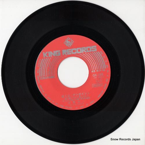 ISE, KOICHI nakuna tenpoint GK-193 - disc
