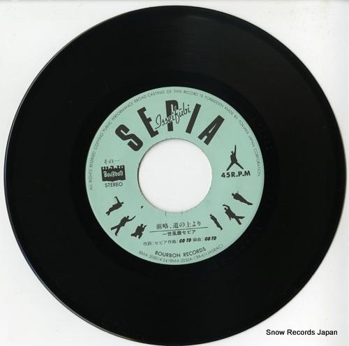 ISSEIFUBI SEPIA zenryaku michi no ueyori BMA-2050 - disc